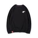 White Shark Printed Long Sleeve Round Neck Relaxed Sweatshirt for Men