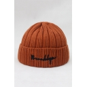New Stylish Letter Embroidered Rolled Cuff Unisex Knitted Beanie