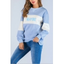 Trendy Letter MAYBE Print Two-Tone Crewneck Long Sleeve Blue Sweatshirt