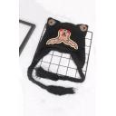 Cute Cartoon Ear Tiger Embroidered Earflap Braid Hat