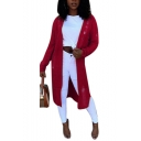 Women's Burgundy Long Sleeve Ripped Detail Longline Leisure Solid Cardigan