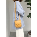 Yellow Plain Simple Design Adjustable Strap Women's Shoulder Bag