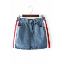 Colorblock Zip Fly High Waist A-Line Denim Skirts