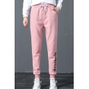 Leisure Letter Printed Drawstring Waist Sports Sweatpants