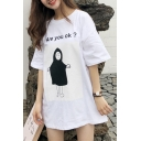 Funny Cartoon Letter ARE YOU OK Printed Short Sleeve Round Neck Cotton Tee