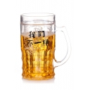 Funny Transparent Graphic Printed Faux Beer Mug Toy
