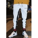Popular White Elastic Waist Letter Pattern Color Block Loose Fir Joggers