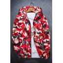Long Sleeve Camouflage Printed Leisure Casual Hooded Zip Coat