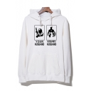 Leisure Long Sleeve Letter YOUR HUSBAND Printed Regular Fitted Hoodie