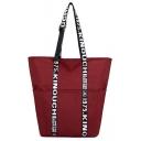 Fancy Burgundy Letter Pattern Straps Oversize Shoulder Bag for Women