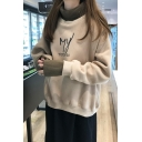 Unique Long Sleeve High Neck Letter Printed Fake Two Piece Sweatshirt