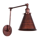 Iron Cone Wall Lamp Vintage Simple Adjustable 1 Head Accent Wall Sconce in Rust Finish