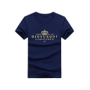 New Trendy Letter BINYUXODI Crown Pattern Round Neck Short Sleeve T-Shirt