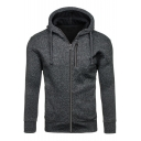 Men's Stylish Double Zip Front Sports Long Sleeve Heather Grey Fitted Zip Hoodie