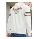 Cool Letter SUPERB Print Back Striped Long Sleeve Regular Fitted Hoodie for Guys