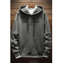 Trendy Letter INTELLECTUAL RIGHTS Print Unique Patchwork Long Sleeve Loose Fit Hoodie