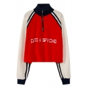Fashion Half-Zip Stand Collar Long Sleeve Colorblock Letter Print Cropped Sweatshirt