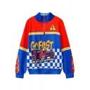 Women's Cool Colorblock Fire Car Printed Stand Collar Half-Zip Long Sleeve Blue Sweatshirt