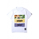 Summer Unique Leaves Banana Branch Pattern Cool Casual Relaxed Unisex Graphic Tee