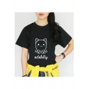 Funny Cartoon Cat Letter Printed Short Sleeve Round Neck Tee