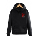Funny Cartoon Letter YOU'RE MY LOBSTER Print Long Sleeve Unisex Fitted Hoodie
