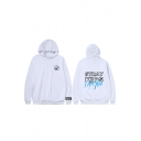 Stylish Letter STRAY KIDS I AM YOU Pattern Loose Fitted Pullover Hoodie for Men