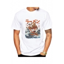 Sea Monster Printed Short Sleeve Crewneck Casual Tee for Couple