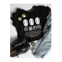 Cartoon Face Chinese Character Letter EAT WHATEVER YOU WANT Print Black Cotton T-Shirt