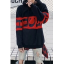 Street Style Hot Popular Cool Letter HCH Printed Colorblock Leisure Oversized Hoodie