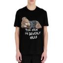 Men's Black Cute Teddy Bear Letter Print Crewneck Short Sleeve Cotton T-Shirt