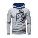 Unique Tiger Head Printed Long Sleeve Contrast Drawstring Fitted Hoodie for Guys