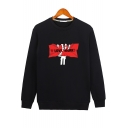 New Arrival Unique Funny Letter I LOVE WORK Pattern Crew Neck Long Sleeve Pullover Sweatshirt for Guys