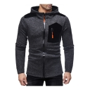 Men's Stylish Contrast Patchwork Shoulder Zip-Embellished Chest Long Sleeve Heather Grey Slim Fit Zip Hoodie