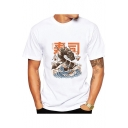 Dragon Letter Printed Short Sleeve Round Neck Unisex Tee