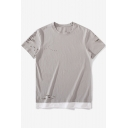 Men's Stylish Ripped Detail Contrast Patched Hem Short Sleeve Loose T-Shirt