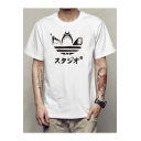 White Cartoon Totoro Japanese Character Print Short Sleeve Relaxed T-Shirt