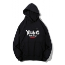 Boys Unique Cool Letter YOUNG FOR YOU Print Loose Fitted Pullover Hoodie
