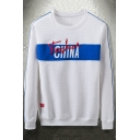 Unique Letter CHINA Round Neck Striped Long Sleeve Loose Fit Slub Cotton Sweatshirt