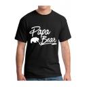 Street Letter PAPA BEAI Bear Print Black Loose Fitted Basic T-Shirt