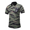 Unique Green Camo Skull Printed Contrast Trim Short Sleeve Men Regular Fit Polo Shirt