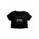 Funny Cat Letter MY PUSSY MY CHOICE Basic Round Neck Black Cropped Tee
