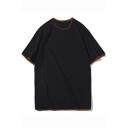 Fashion Contrast Trimmed Patched Hem Summer Solid Color Oversized T-Shirt
