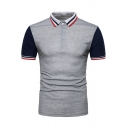 Fashion Colorblocked Rib Collar Striped Trim Short Sleeve Fitted Polo Shirt for Men