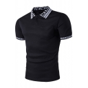 Men's Trendy Rib Collar One Pocket Short Sleeve Summer Slim Fit Polo Shirt