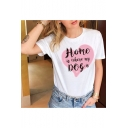 Heart Letter HOME IS WHERE MY DOG IS Print Basic Loose Fit White T-Shirt