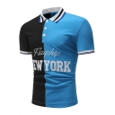 Fashion Letter NEW YORK Embroidered Rib Collar Colorblocked Fitted Polo Shirt for Men