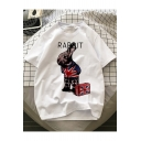 Cool Funny Flag Rabbit Pattern Loose Casual Unisex Short Sleeve T-Shirt