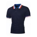 Fashion Rib Collar Striped Trim Three-Button Classic-Fit Casual Polo for Men