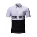 Fashion Letter BELONG TO YOU Summer Short Sleeve Stretch Fitted Black and White Polo Shirt for Men