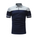 New Trendy Colorblocked Turn-Down Collar Three-Button Short Sleeve Stretch Slim Polo for Men
